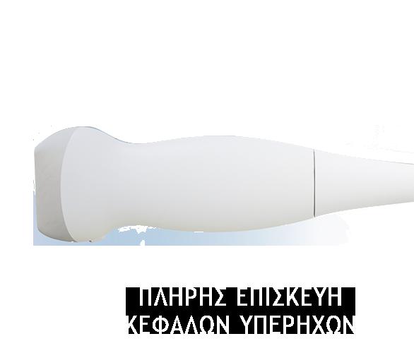 final-home-probes-transparent2